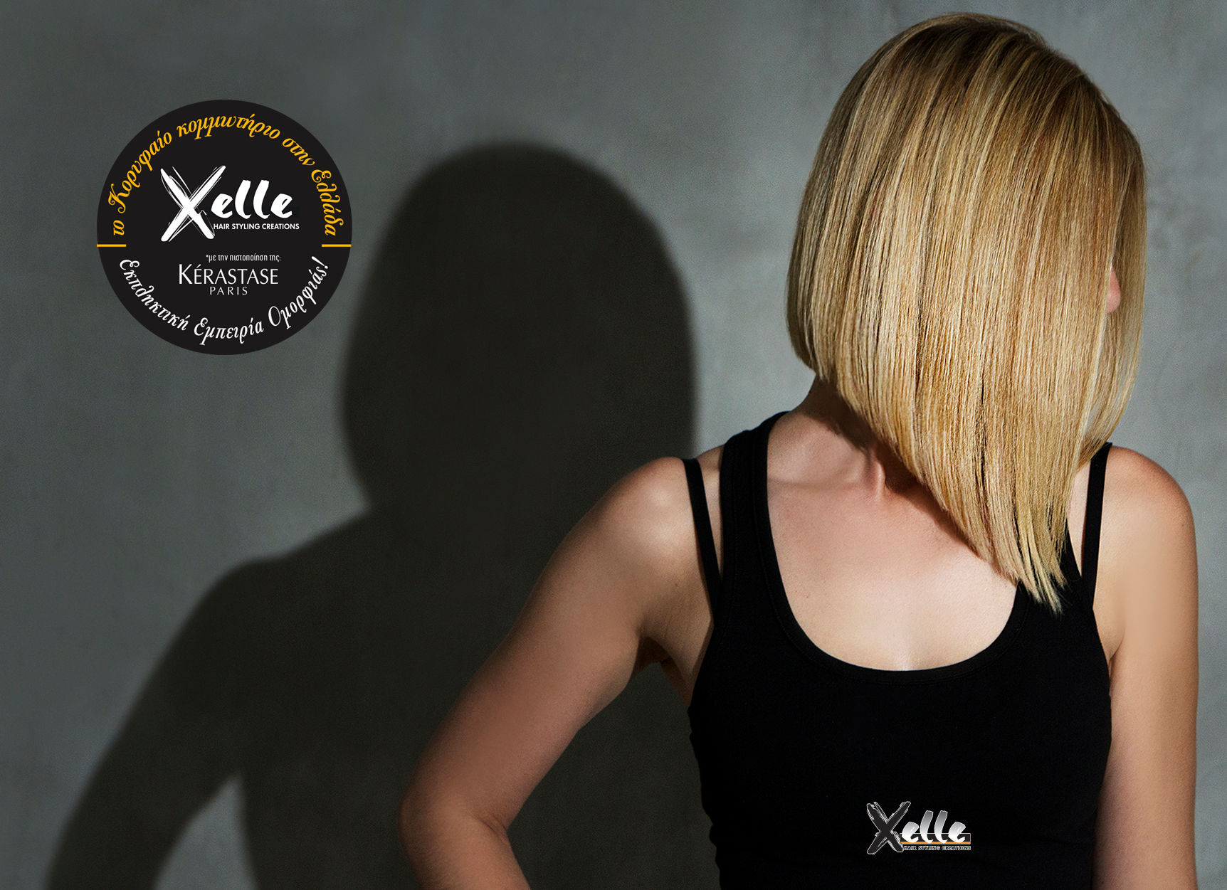 hairstyle_by_xelle-30